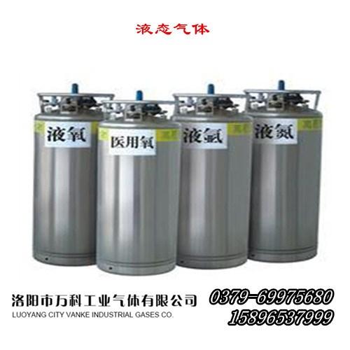食品级干冰厂家_KTV用二氧化碳价格