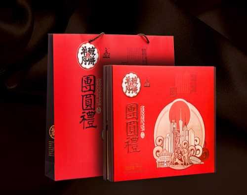 广东羊城月饼官方商城-羊城莲蓉官方商城-广州市羊城莲蓉食品有限公司