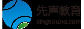 中文英语评测能力/先声智能自适应学习/北京先声教育科技有限公司