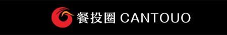 广州雪克餐饮管理有限公司