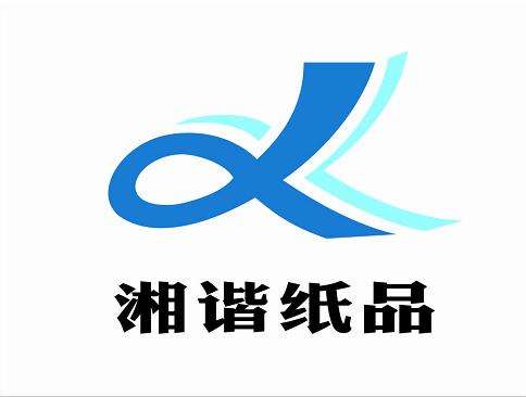 醴陵市湘谐纸品出口包装有限公司