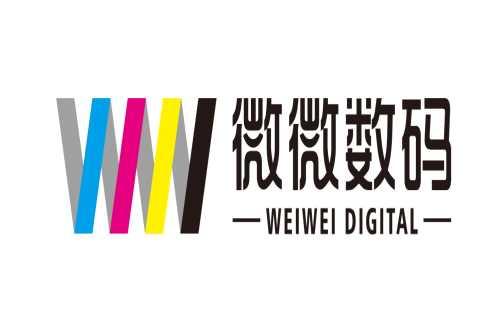 深圳市微微数码有限公司