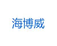 北京海博威彩钢有限公司
