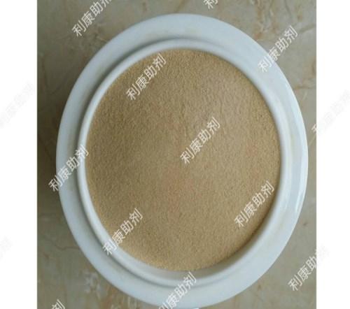 无喹啉分散剂供应厂家_分散剂生产厂家相关