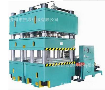 滕州大型液压机厂_优质四柱液压机价格_滕州市吉鼎机械有限公司