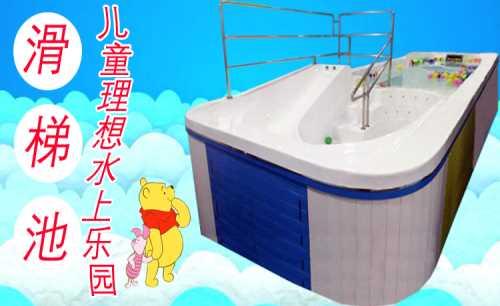 游泳馆滑梯池价格_第一玻璃网