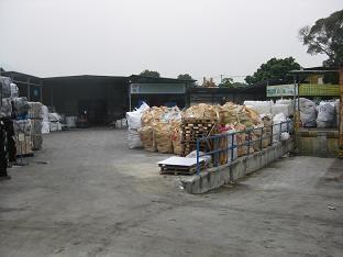 电子元器件回收环保处理 电子回收环保 金丰五金电子环保处理有限公司