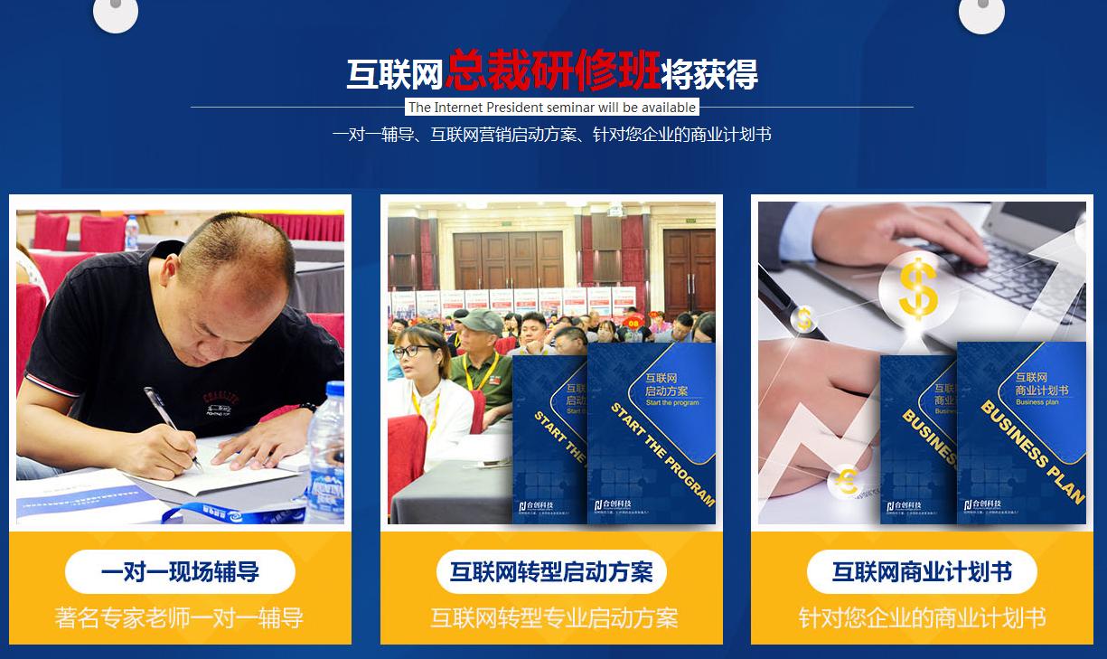 网络推广有哪些方法/青岛网络营销/纵横合创(武汉)科技有限公司