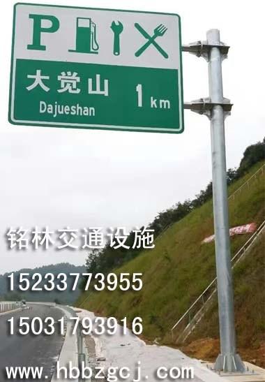 道路标志杆_豫贸网