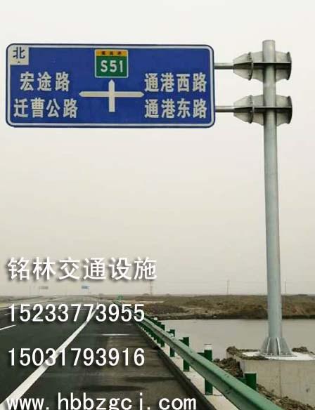 河北龙门架标志杆价格_仪器信息网