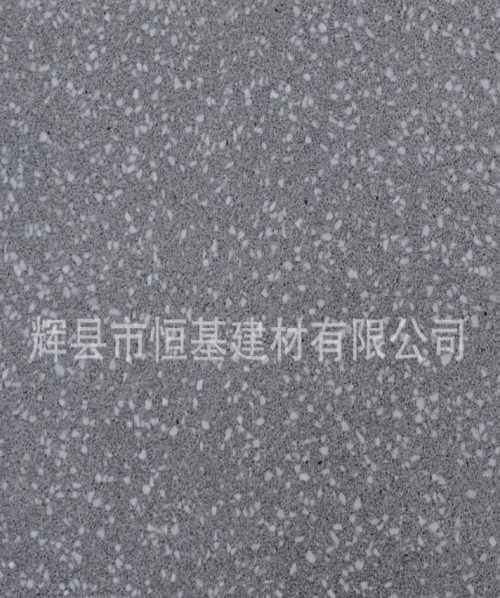 河南水磨石板材_天然大理石板材相关