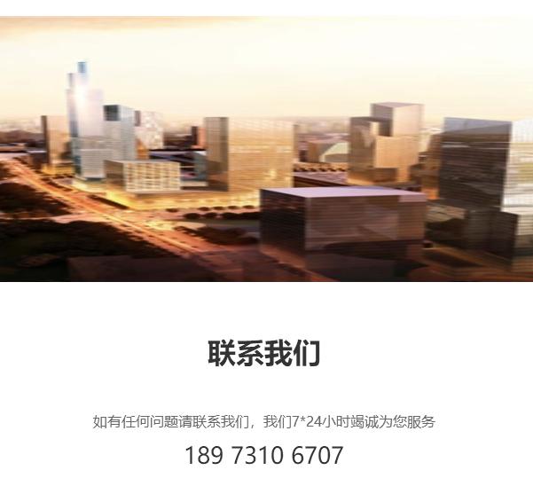 抖音刷赞平台-微博加粉网站-长沙征涛网络科技有限公司