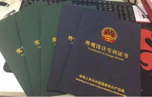 专业版权登记公司 长春实用新型专利 长春市瑞胜知识产权代理有限公司