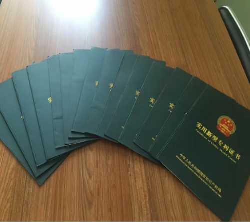 长春实用新型专利申请 松原版权登记 长春市瑞胜知识产权代理有限公司