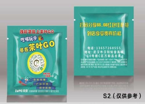 进口绿爱糖果代理/特价创想绿爱糖果促销/武汉创享文化传播有限公司