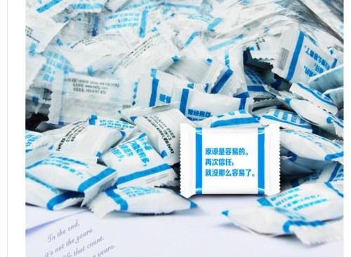 提供绿爱广告定制糖 绿爱糖果代理费用 武汉创享文化传播有限公司