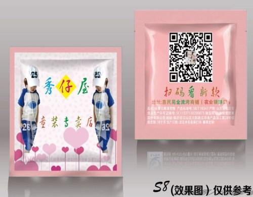 进口无糖薄荷糖_优质绿爱糖果个性定制电话_武汉创享文化传播有限公司