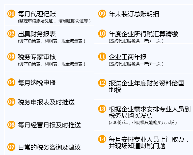 云南财务外包流程/云南税务代办哪里好/昆明玄泽财务管理咨询有限公司
