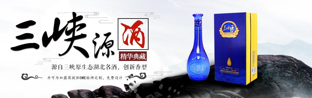 我们推荐正宗白酒系列供应物有所值 湖北宜昌知名白酒团购专业定制