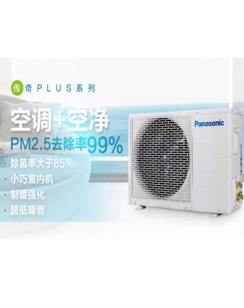 陕西美家家居松下中央空调多少钱-日本进口KVK龙头价格-陕西美家建材家居有限公司