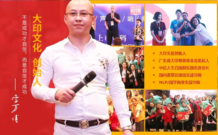 如何提高演讲能力 企业管理公司 广州大印文化传播有限公司