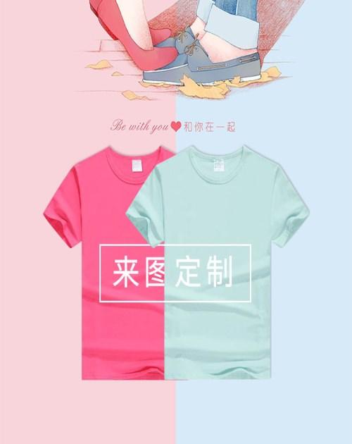 手绘个性t恤——印刷
