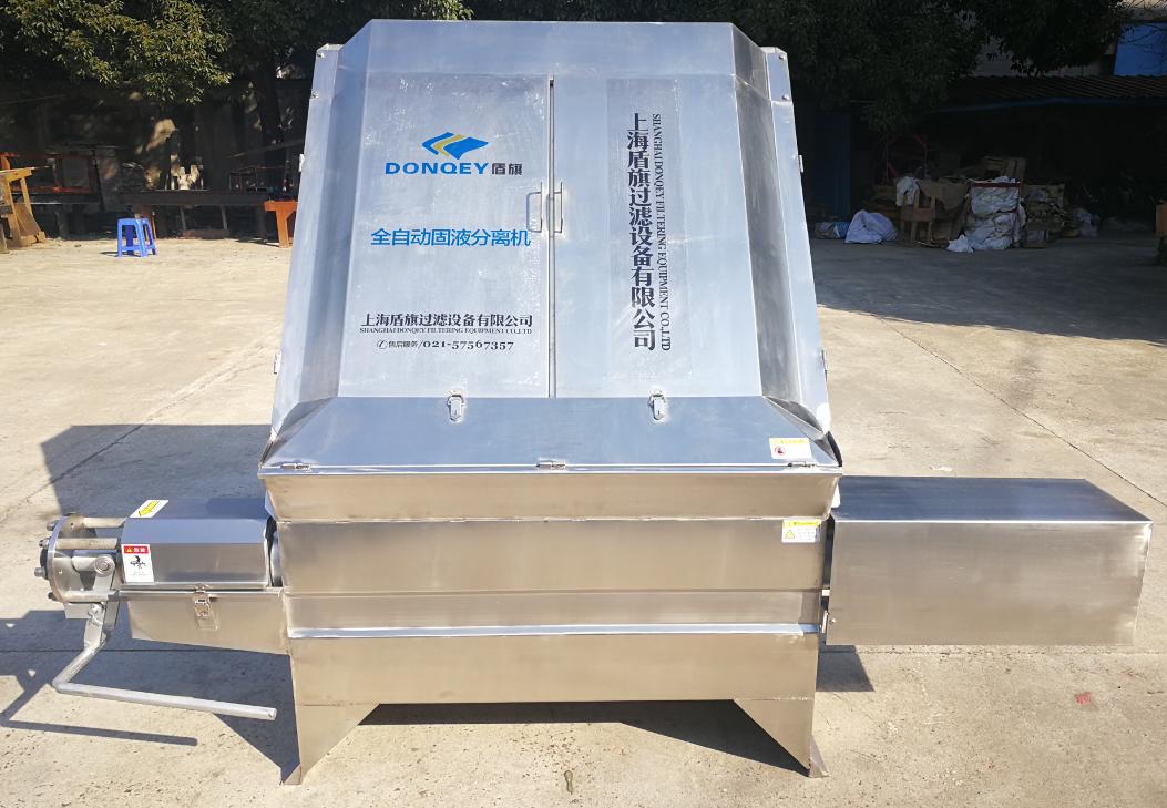 合川斜筛式固液分离机_其他污水处理设备