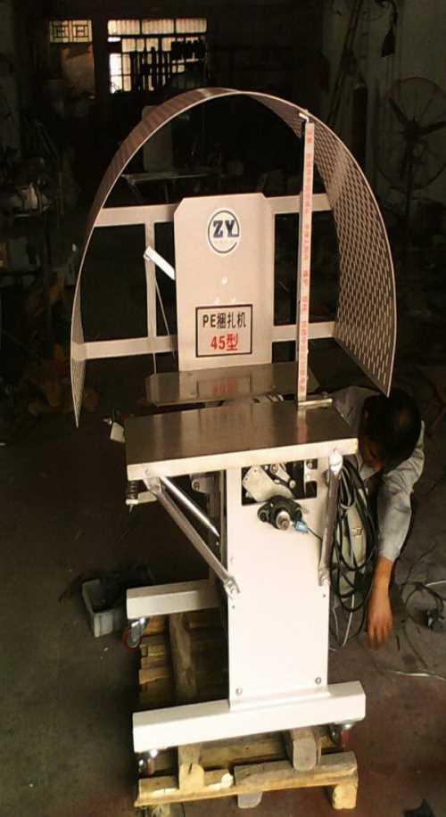 结束带采购 结束带生产厂家 东莞市厚街富宾奇包装器材商行