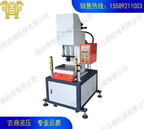 专业小型液压机_95供求网