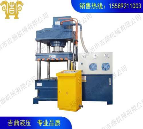 专用液压油压机多少钱_95供求网