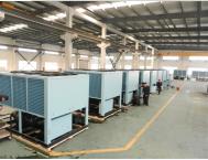 风冷式冷水机组维修厂家 冷水机哪家好 北京恒奕中天科技有限公司
