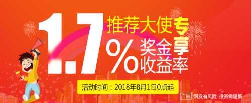 深圳金融平台_豫贸网