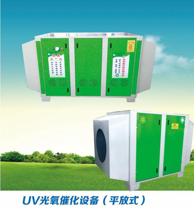喷涂车间废气处理-工业污水处理方法-扬州市迅辉科技有限公司