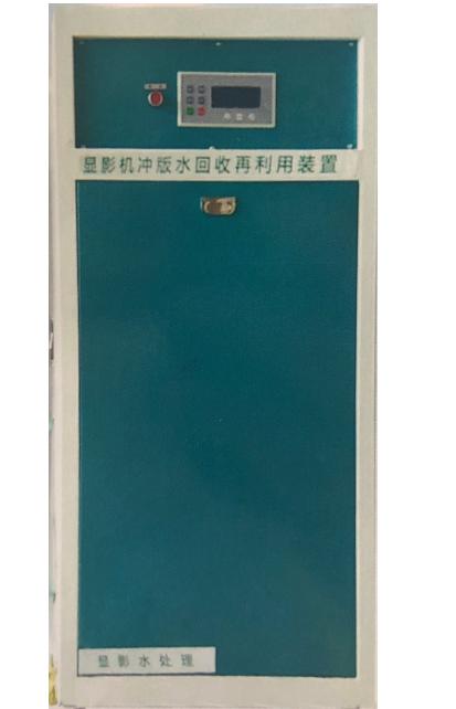 冲版水物化循环过滤设备-逆流式喷淋废气塔净化设备-扬州市迅辉科技有限公司