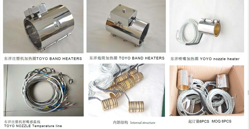 2-3-4-5mm单头电加热管订制_勤发网