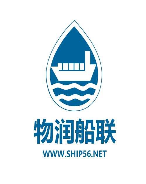江苏物润船联网络股份有限公司