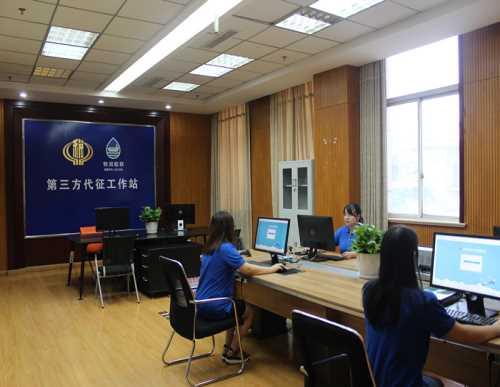 税收代征手续/物流税务/江苏物润船联网络股份有限公司