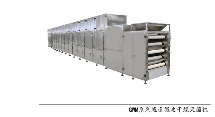 哪里有全自动制丸机厂家_天水华圆制药设备科技有限责任公司