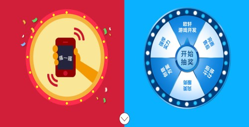 广东app开发多少钱_全球黄页网