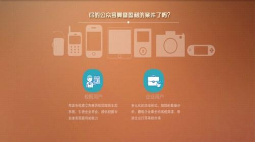 专业app开发价格_全球黄页网