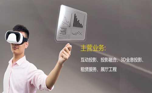 其他未分类4D投影厂家直销 正宗智能全息柜企业服务商
