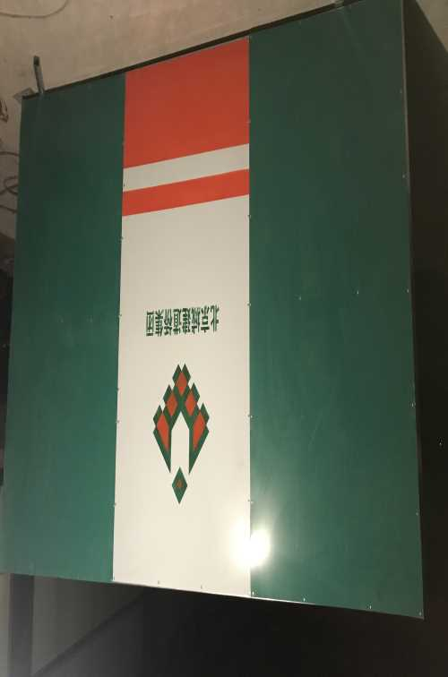 750围挡/750围挡板/北京海博威彩钢有限公司