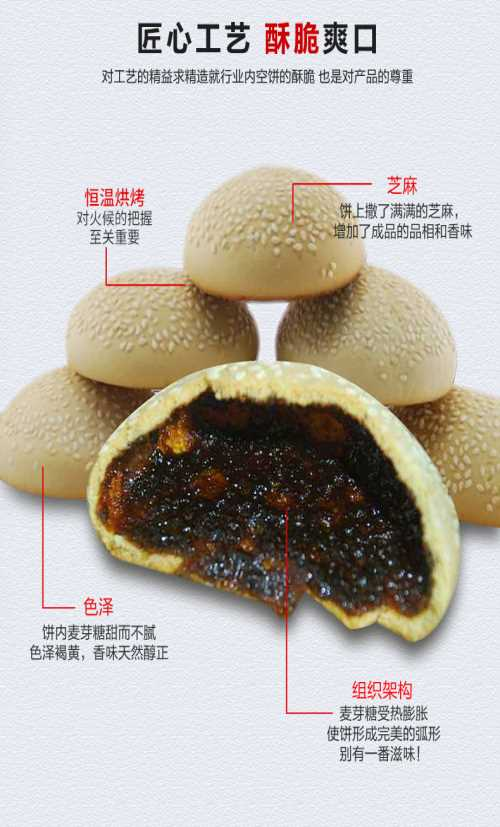 湖南空饼订购_95供求网