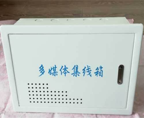 专业多媒体信息箱 光纤入户信息箱供应厂家 浙江开能电力科技有限公司