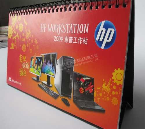河北台历制作 礼品笔记本印制 北京佳沛包装制品有限公司