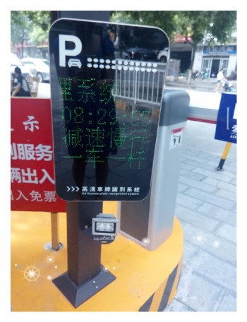 荆门小区停车场引导系统-掇刀区视频安防监控系统报价-湖北大元科技有限责任公司