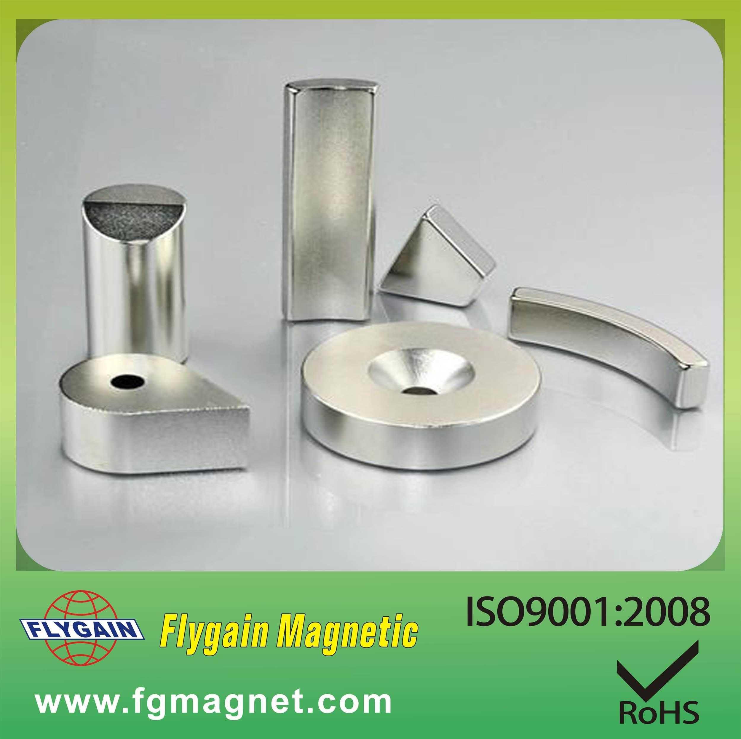 强力磁铁,创意异型磁铁,高性能磁铁-产品中心