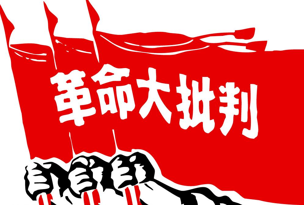 商务快车大革命