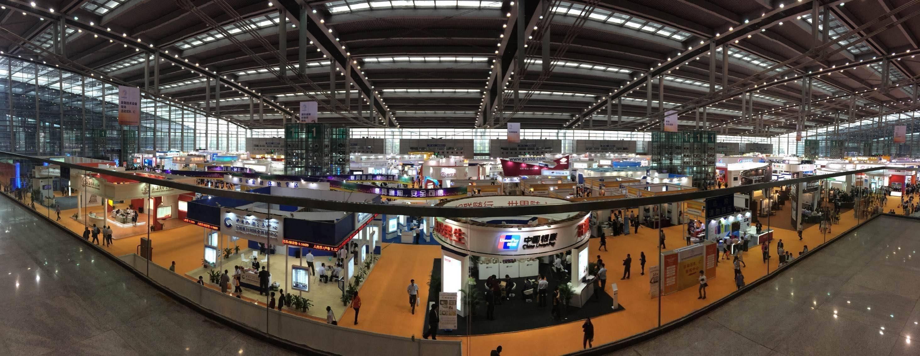 舟大师参加第八届国际金融博览会