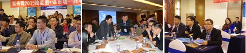 商舟网全国合作伙伴大会